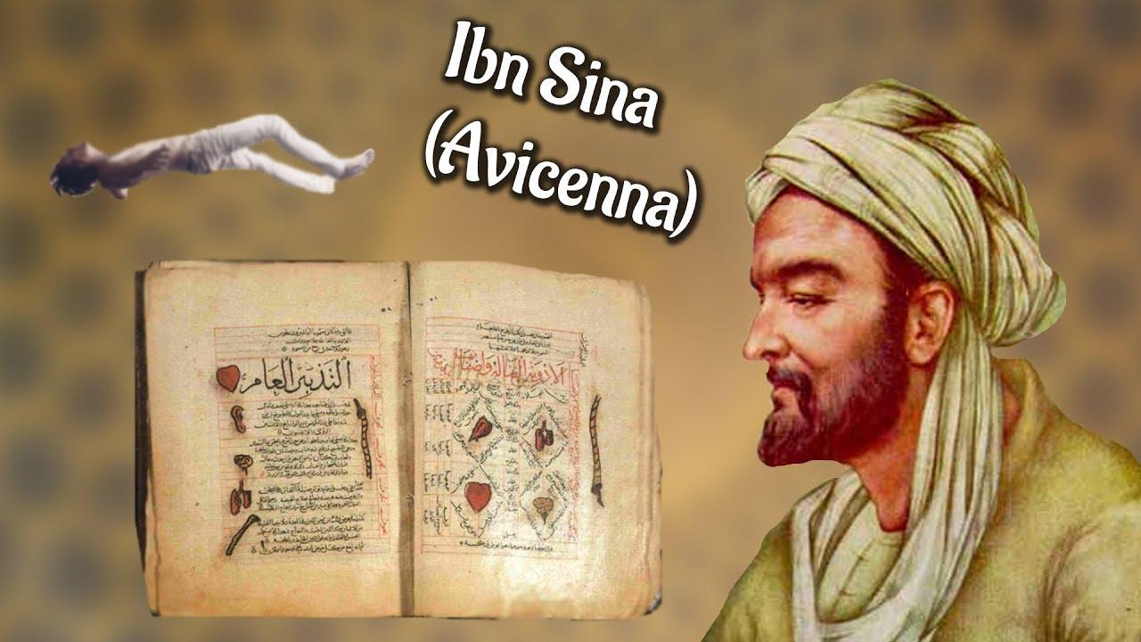 إبن سينا (Avicenna)