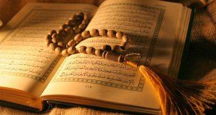 احصاءت القرآن الكريم