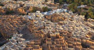مدينة غدامس - ليبيا