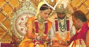 مهر الزواج الأغرب