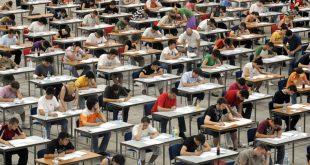 قاعات الإمتحانات