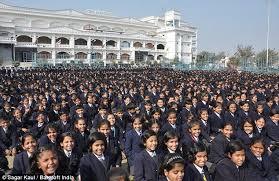 أكبر-مدرسة