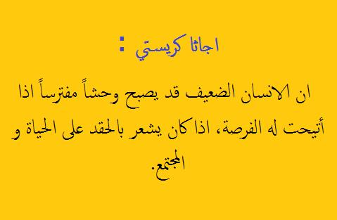 اأقوال وحكم وكلمات من نور