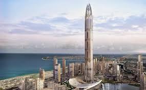 برج النخيل