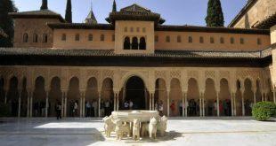 مدينه غرناطة وقصر الحمراء شاهد على حضارة العرب وللمسلمين
