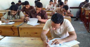 دعاء للنجاح في الامتحان