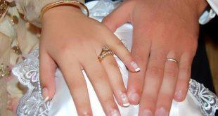 دعاء لتسهيل الزواج