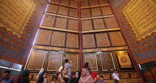 أكبر نسخة قرآن