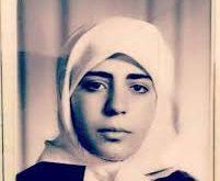 هالة عاتق: فتاة سوريه غيرت تاريخ أمريكا