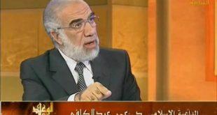 حلقات الوعد ألحق للدكتور عمر عبد الكافي